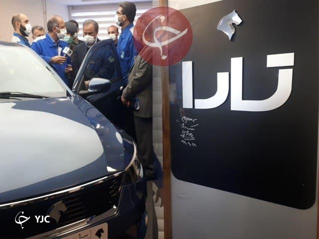 رونمایی از نام جدیدترین محصول ایران خودرو