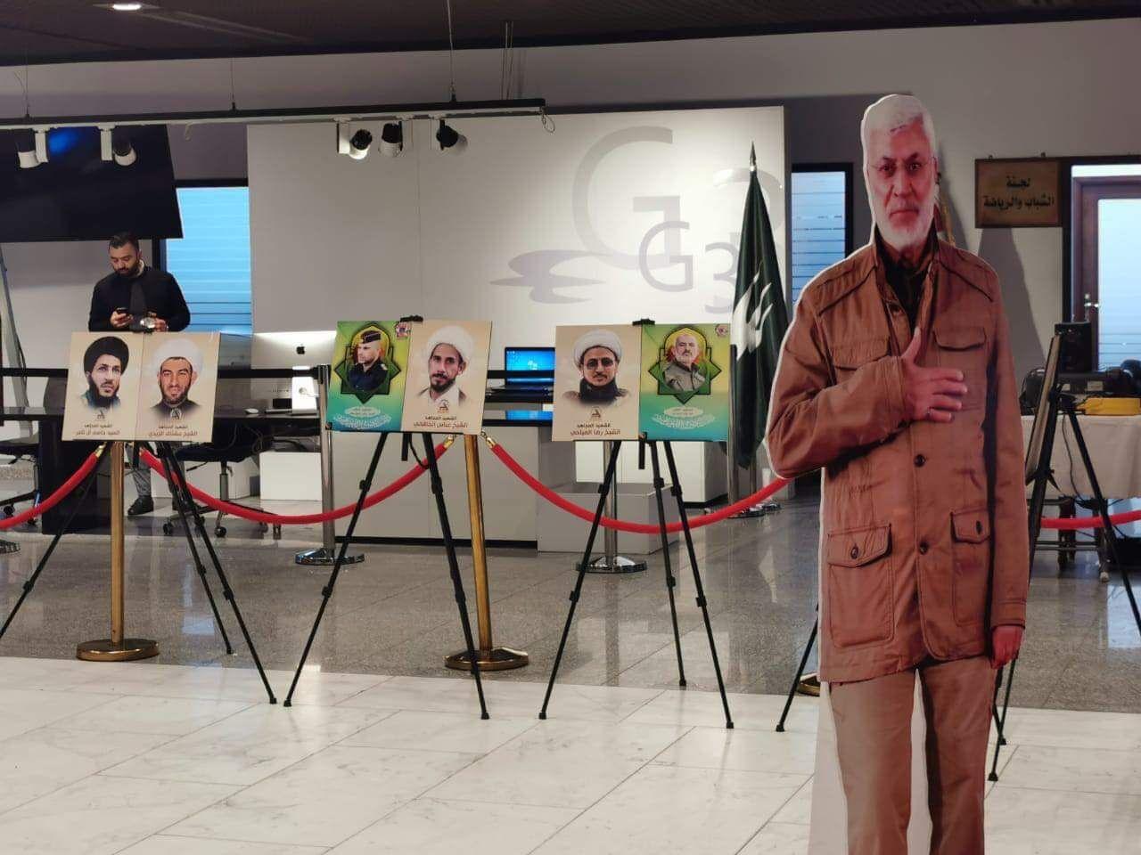 برپایی نمایشگاه ویژه سالگرد شهادت حاج قاسم سلیمانی و ابومهدی المهندس در عراق