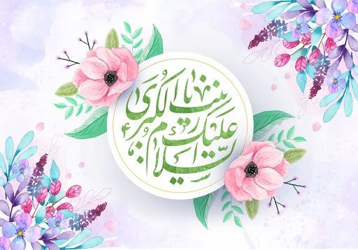 زیباترین تصویرنوشتهها به مناسبت ولادت حضرت زینب (س)
