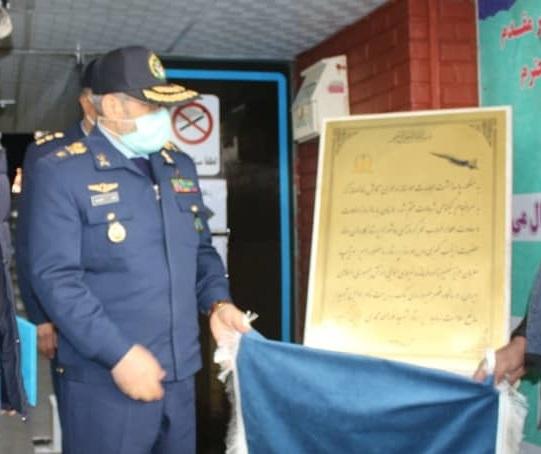 مراسم رونمایی از یادبود اولین شهید مدافع سلامت نیروی هوایی ارتش