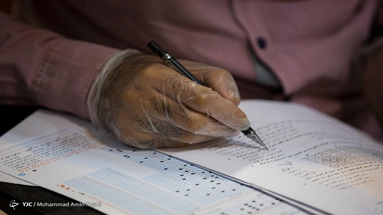 مهلت ثبت نام کارشناسی ارشد بدون آزمون تمدید شد
