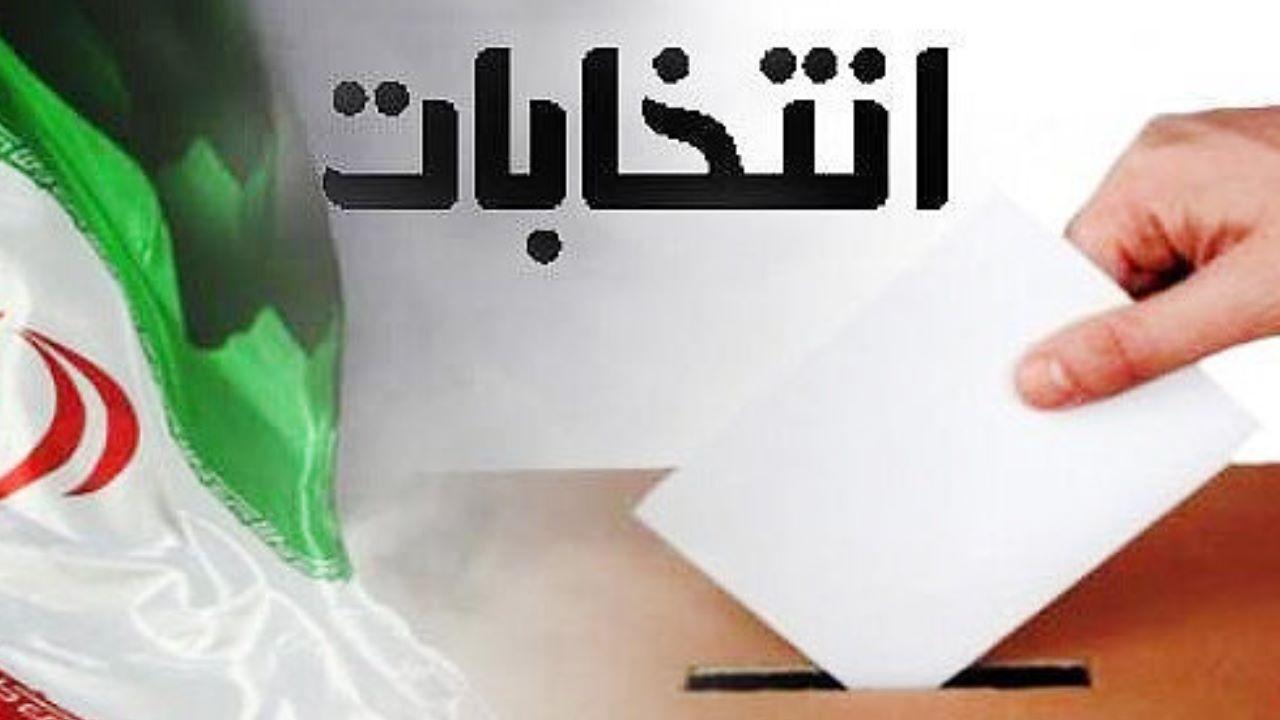 انتخابات 1400 چونه برگزاری می شود؟