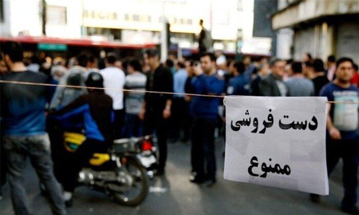 ممنوعیت فعالیت دستفروشان در شهر همدان