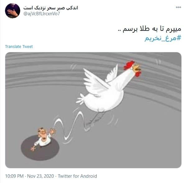 مرغ گران ناله سر کن...