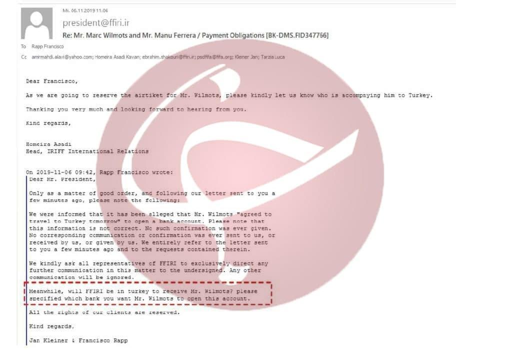 تصویری از ایمیل جعلی فدراسیون فوتبال
