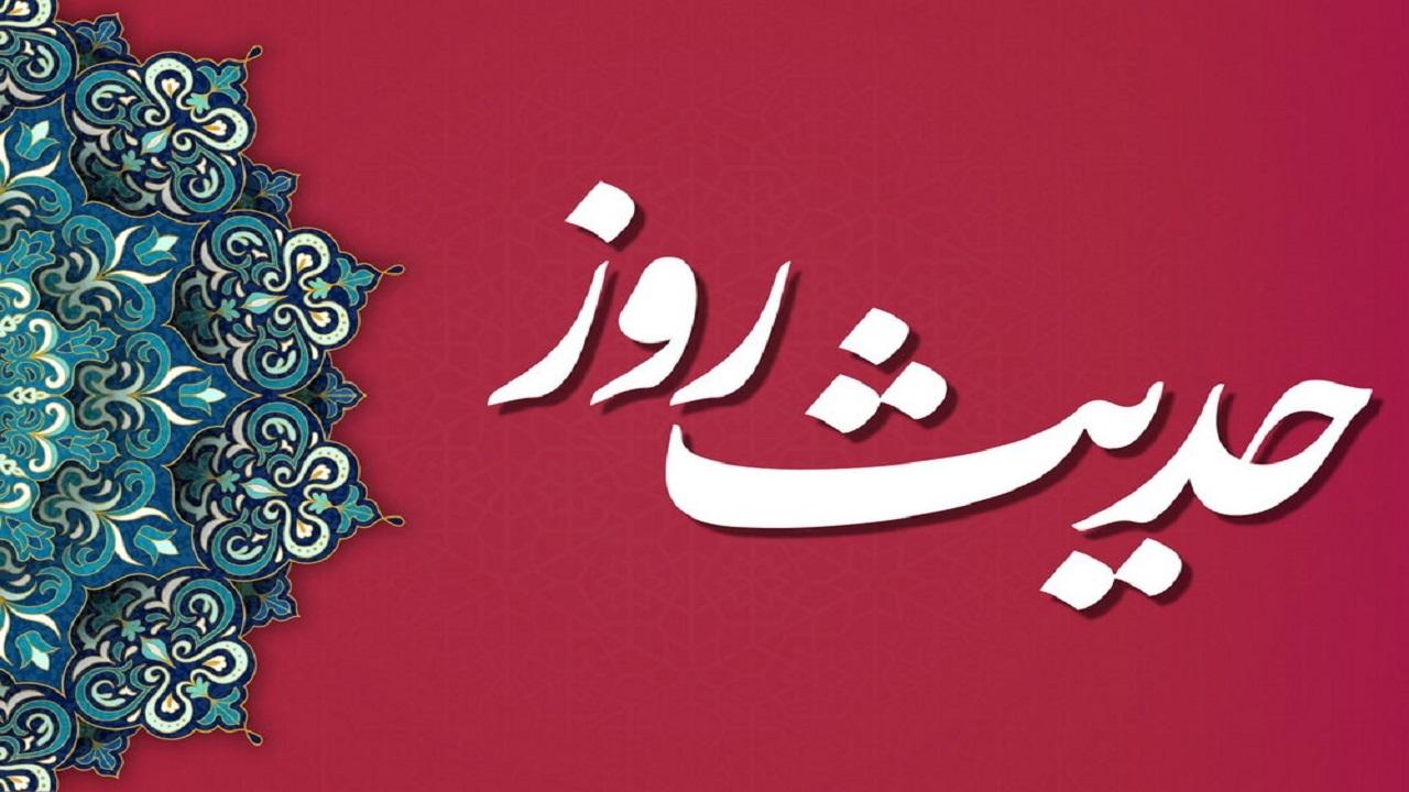 حديث،عترت،معصومين،قرآن،منابع