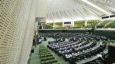 باشگاه خبرنگاران -توقف ۲۰ دقیقهای صحن علنی مجلس/ نمایندگان به حوزه انتخابیه نمیروند