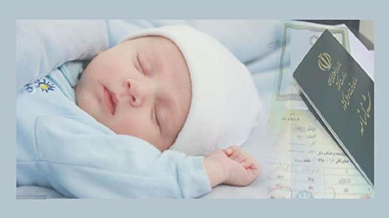 مادرانی که نوزاد خود را قربانی چشم و همچشمی میکنند