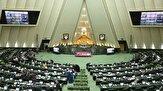 باشگاه خبرنگاران -اصلاح لایحه مالیات بر ارزش افزوده برای تامین نظر شورای نگهبان