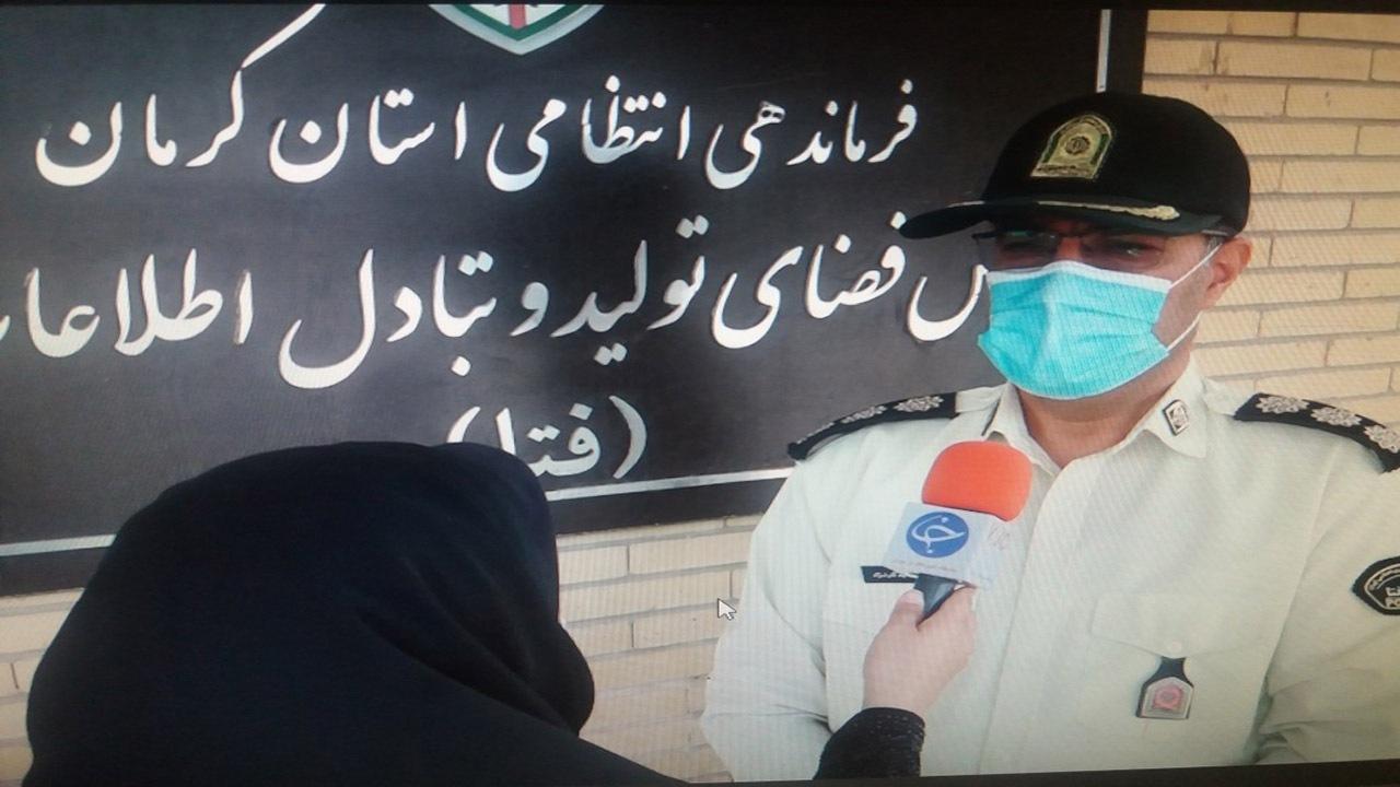 سرهنگ امین یادگار نژاد، رئیس پلیس فتای استان کرمان