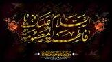 قرآن،حضرت،برنامه،حاج،سيما،شبكه