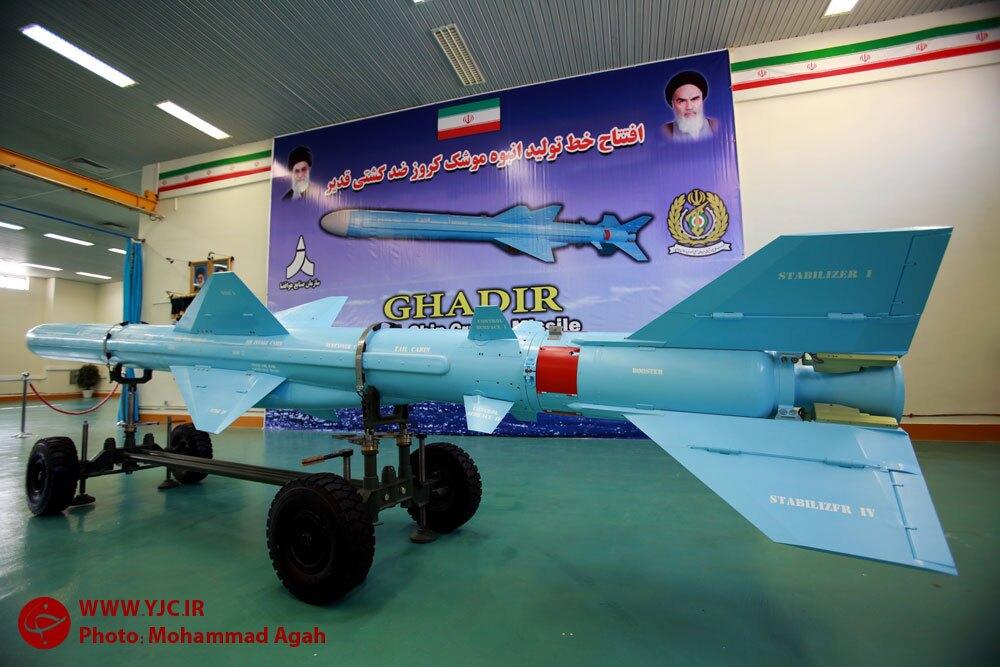 کروزهای دریایی صادراتی ایران