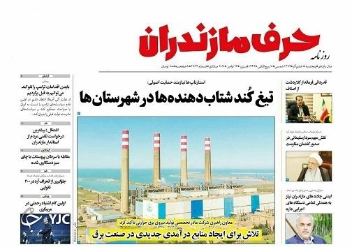 انتشار کرونا از تهران یا شمال؟ مسئله این است! /تیغ کند شتاب دهندهها در شهرستانها