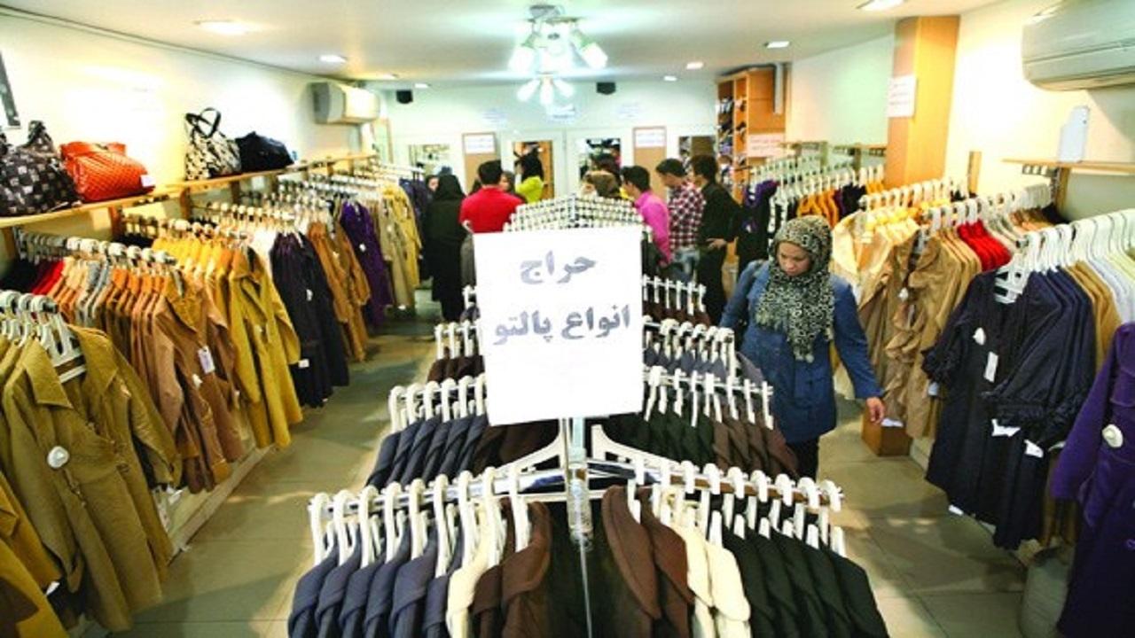 خزان صنعت پوشاک مشهد در قرنطینه پاییزی
