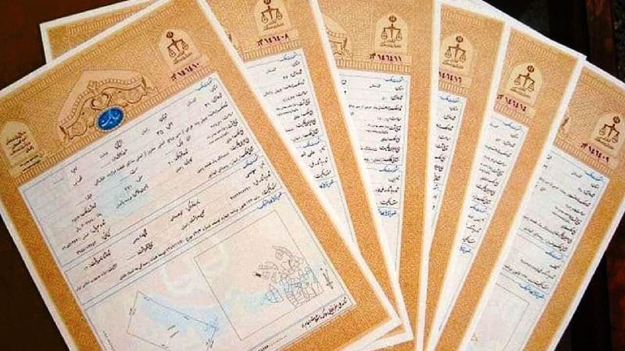 چگونه میتوان سند رسمی را باطل کرد؟