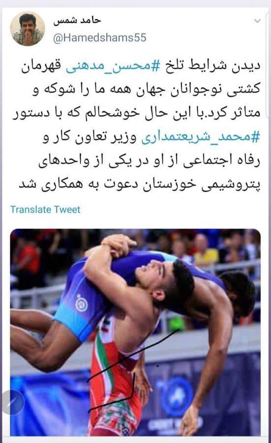 توییت رییس مرکز روابط عمومی وزارت کار درباره شرایط تلخ محسن مدهنی