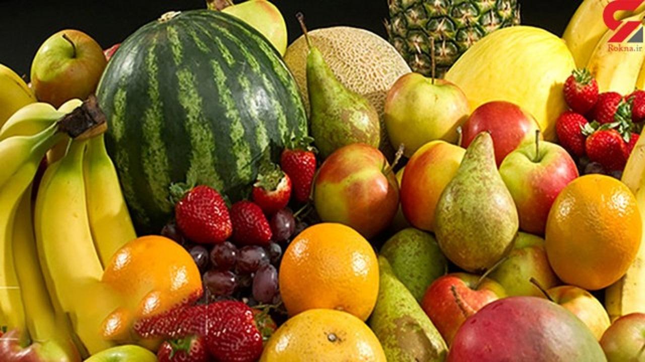 میوه، مهمان ناخوانده قافله گرانیها؛ چرا قیمت میوه تا این حد افزایش یافته است؟