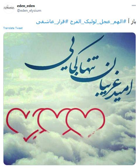 دلنوشته کاربران برای غروب جمعه