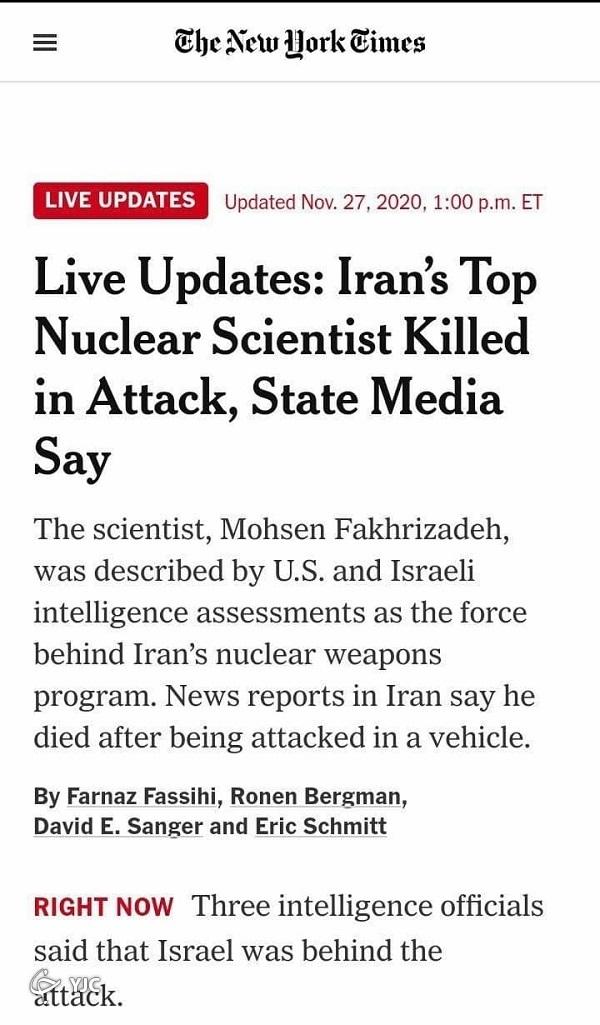 چرا موساد محسن فخریزاده معاون وزیر دفاع کشورمان را ترور کرد؟