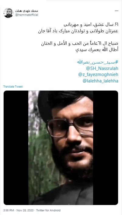 ویدئوی دیدنی از عکسهای قدیمی سیدحسن نصرالله