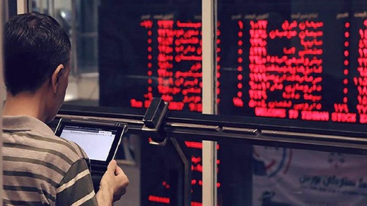 13010747 970 » مجله اینترنتی کوشا » برگزاری دوره آموزشی صندوق بسیجیان برای حضور افراد در بازار سرمایه 1