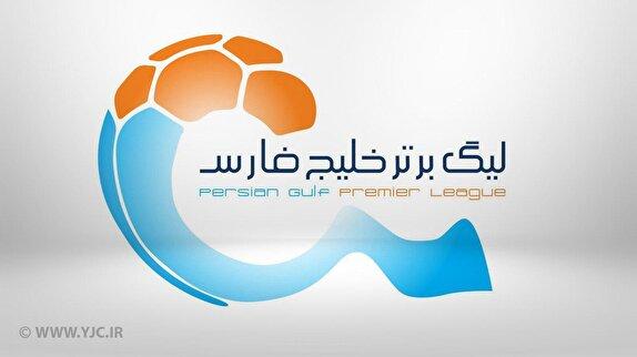 باشگاه خبرنگاران -برنامه هفتههای پنجم تا هفتم لیگ برتر فوتبال اعلام شد