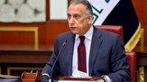 تشکیل تیم مدیریت بحران در استان ذیقار عراق از سوی الکاظمی