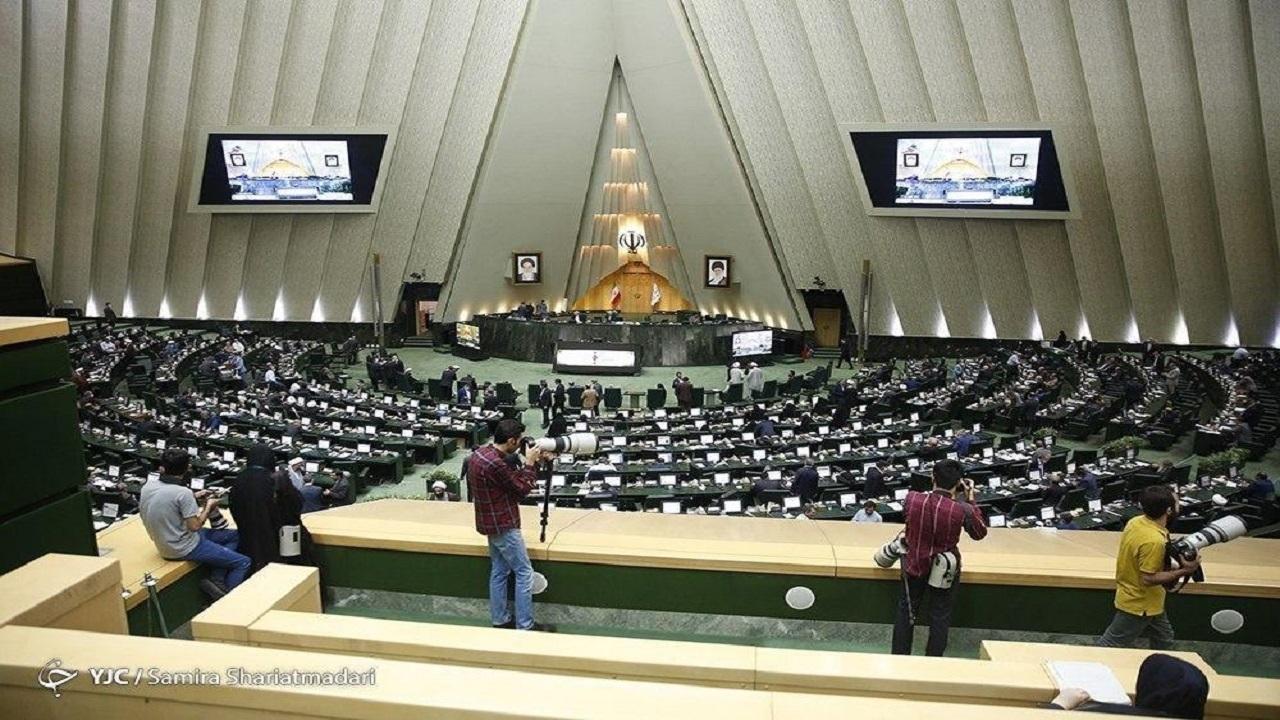 موافقت مجلس با بررسی دوفوریت طرح اقدام راهبردی برای لغو تحریمها