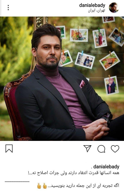 بازیگر سریال خانه امن