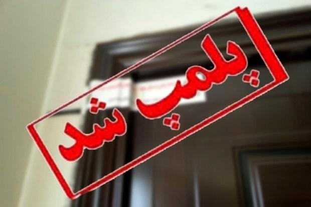 روایتی از فعالیت یواشکی اینروزهای اصناف از زبان یک خبرنگار