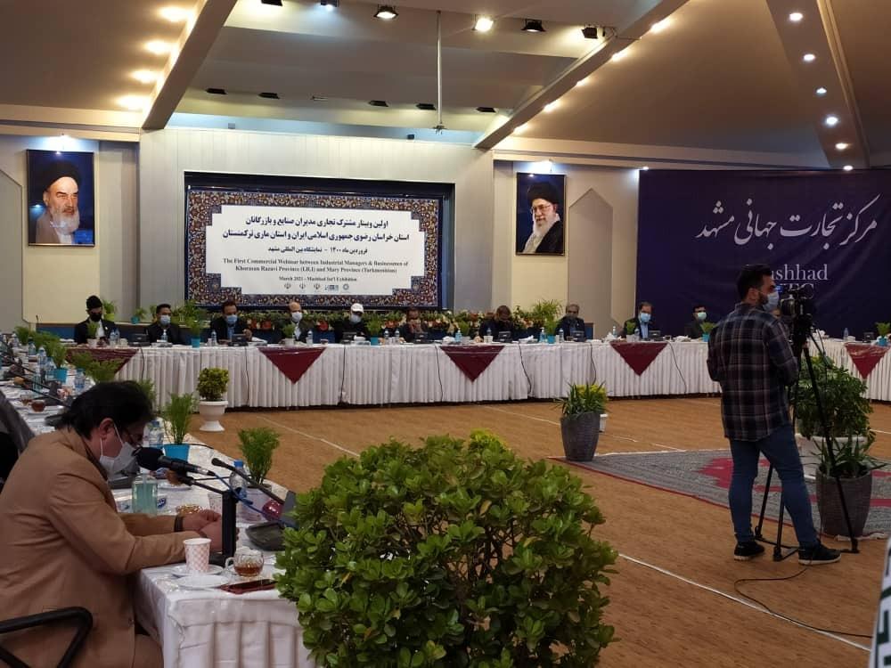 روابط خراسان رضوی و استان ماری ترکمنستان تقویت میشود