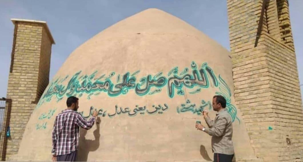 انتشار تصویری از دیوارنویسی جذاب، روی گنبد یک آبابنار تاریخی