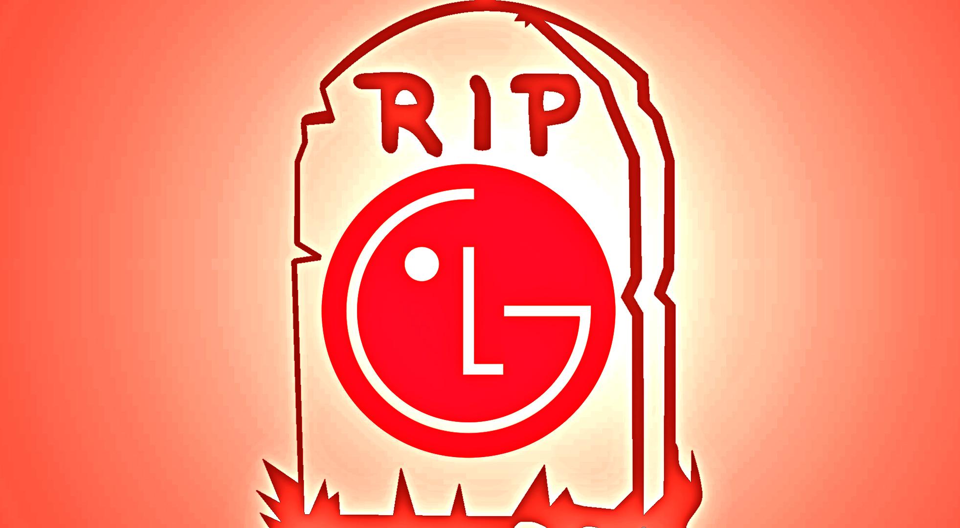 شرکت ال جی از بازار گوشیهای هوشمند کنار میکشد؟