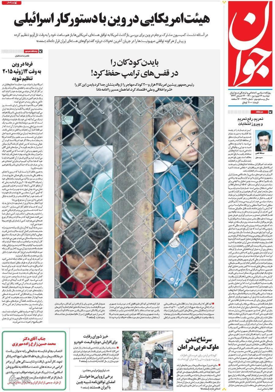 از صف مرغ تا جان آدمیزاد / آژیر قرمز کووید ١۴٠٠ / ایران در انتظار تامین واکسن