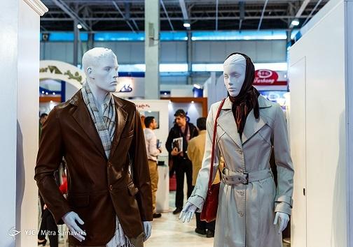 ارائه پوشاک چرمی در یک نمایشگاه