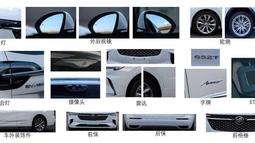 خودروی Envision Plus