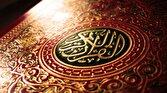 باشگاه خبرنگاران -هدف از حرامهای الهی، تربیت و رشد انسان است +صوت