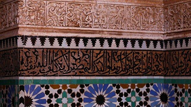 زبان،مراكش،لباس،عربي،كشور،موسيقي،ادريس،مراكشي،الجزاير،جشن،عر ...