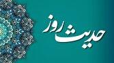 باشگاه خبرنگاران -عامل نابودی اسلام در کلام امام صادق (ع)