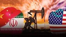 فروپاشی هژمونی تحریم در سایه تعامل تهران و پکن/ چین دنبال افزایش سهم ایران در سبد انرژی خود