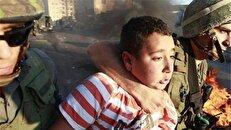 نابینا شدن یک کودک فلسطینی در حمله نظامیان اسرائیلی + فیلم