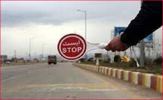 تردد خودروهای غیر بومی در جاده چالوس ممنوع شد