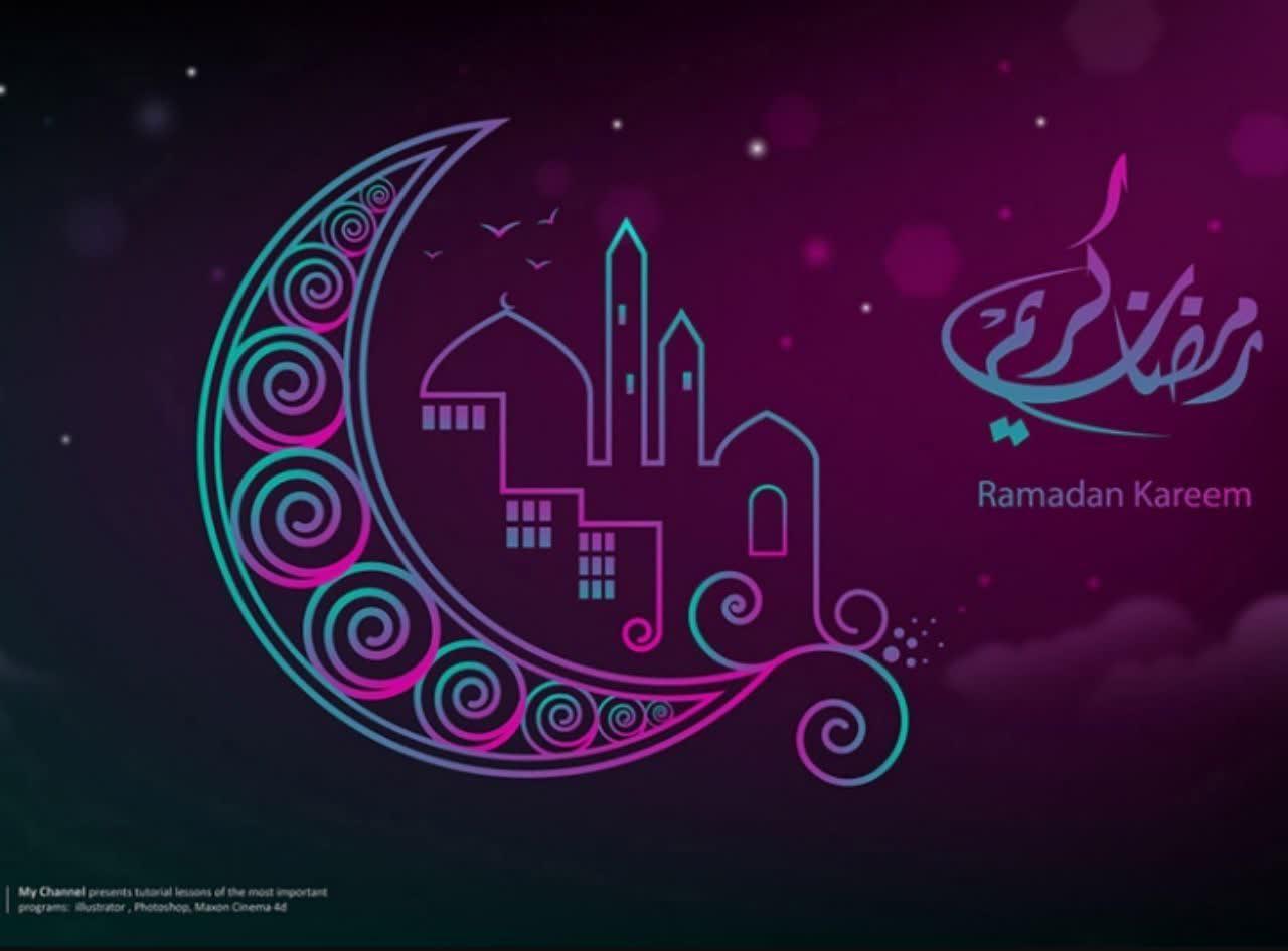 زیباترین تصاویر مربوط به رمضان کریم
