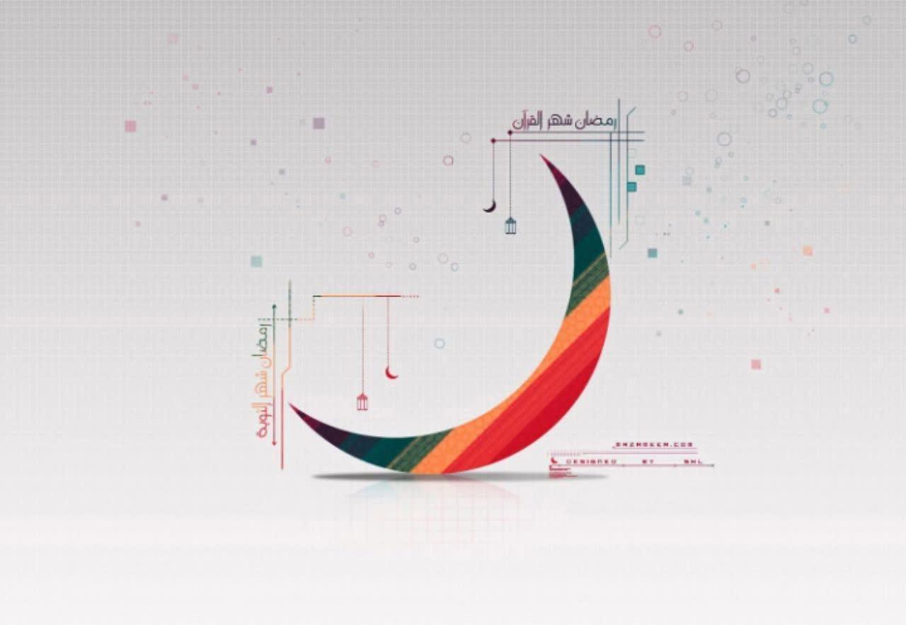 زیباترین تصاویر برای رمضان کریم