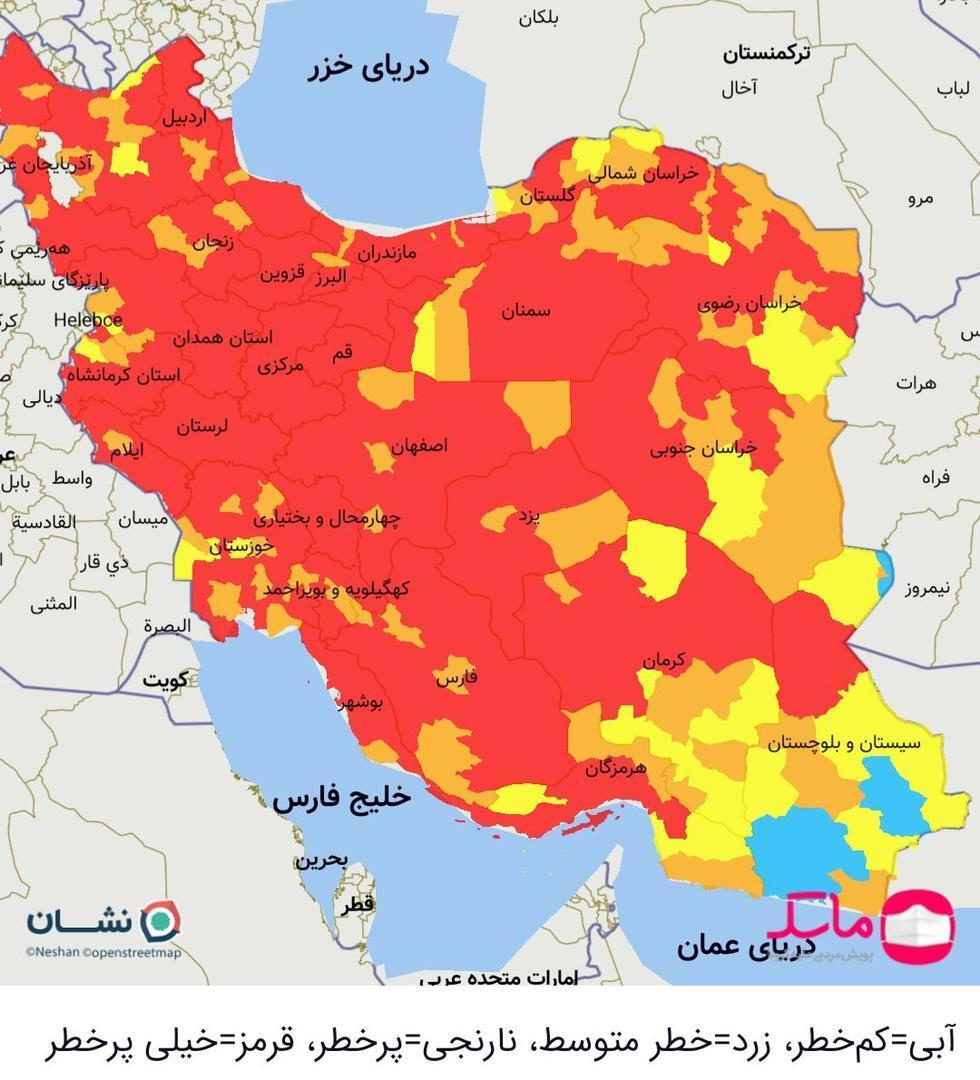 نقشه رنگ بندی کرونایی شهرها