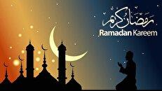 زیباترین سنتهای مسلمانان جهان در ماه مبارک رمضان