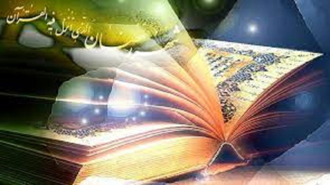 اجرای پویش «تلاوت آیه روزه» در ملایر