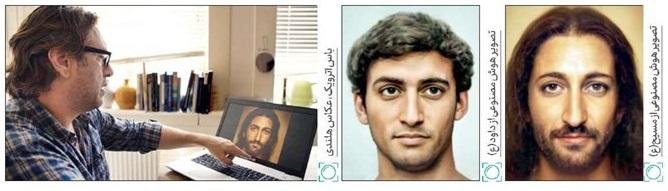 بازسازی چهره حضرت مسیح (ع) به کمک هوش مصنوعی