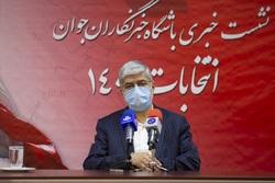 نشست خبری انتخاباتی علی مطهری