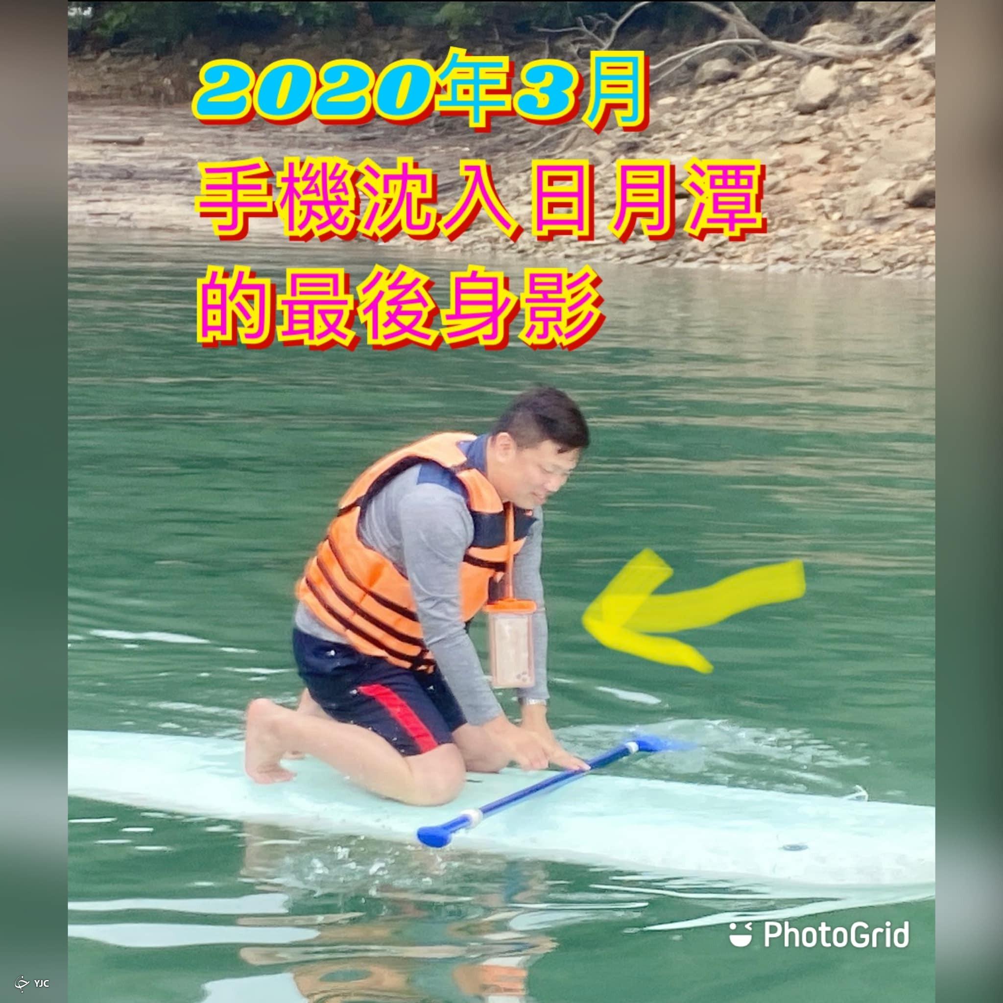 حیرت مرد تایوانی